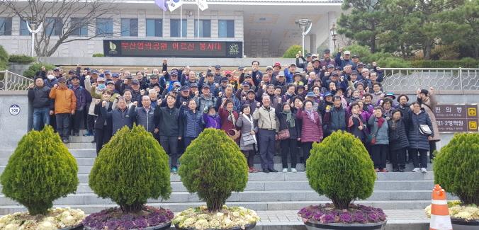 부산 영락공원 어르신 봉사대 발대식 단체사진